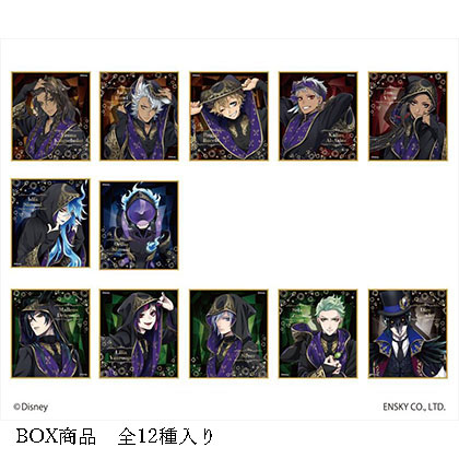 ディズニー ツイステッドワンダーランド ビジュアル色紙コレクション vol.4 1BOX