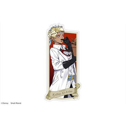 ディズニー ツイステッドワンダーランドマグネットシート Vol.2 12(カリム・アルアジーム)