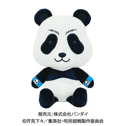 呪術廻戦 Chibiぬいぐるみ パンダ