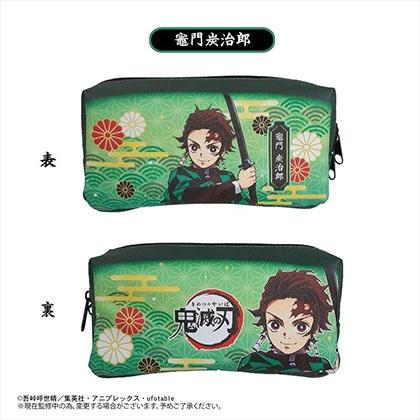 鬼滅の刃 BOXペンケース A:竈門炭治郎【7月上旬以降発送予定】