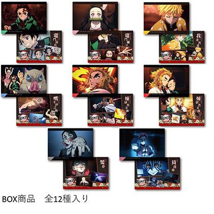 鬼滅の刃 下敷きコレクション Vol.3 1BOX【7月上旬以降発送予定】
