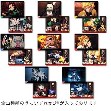 鬼滅の刃 下敷きコレクション Vol.3 1pcs