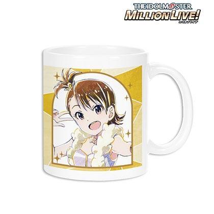 【アイドルマスター ミリオンライブ!】双海 亜美 Ani−Art マグカップ【10月上旬発送予定】