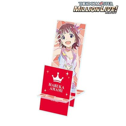 【アイドルマスター ミリオンライブ!】天海 春香 Ani−Art アクリルスマホスタンド【10月上旬発送予定】