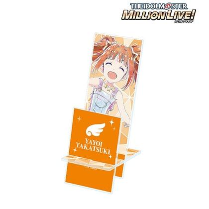 【アイドルマスター ミリオンライブ!】高槻 やよい Ani−Art アクリルスマホスタンド【10月上旬発送予定】