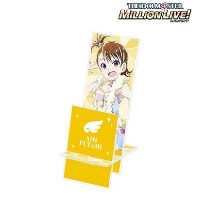 【アイドルマスター ミリオンライブ!】双海 亜美 Ani−Art アクリルスマホスタンド【10月上旬発送予定】