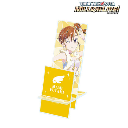 【アイドルマスター ミリオンライブ!】双海 真美 Ani−Art アクリルスマホスタンド【10月上旬発送予定】