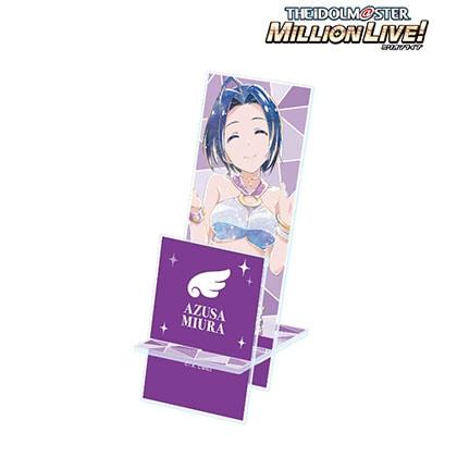 【アイドルマスター ミリオンライブ!】三浦 あずさ Ani−Art アクリルスマホスタンド【10月上旬発送予定】