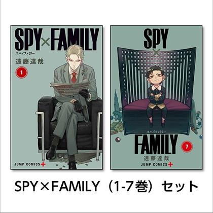 SPY×FAMILY(1-7巻)セット(コミックス)