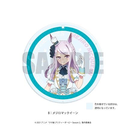 ウマ娘 プリティーダービー Season 2 ダイヤカットアクリルコースター B メジロマックイーン【12月上旬発送予定】