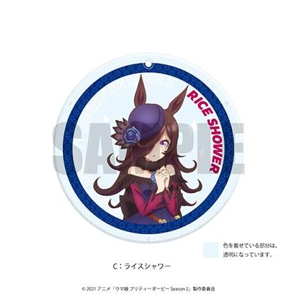 ウマ娘 プリティーダービー Season 2 ダイヤカットアクリルコースター C ライスシャワー【12月上旬発送予定】