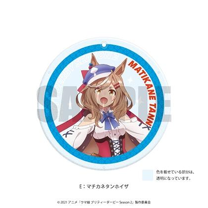 ウマ娘 プリティーダービー Season 2 ダイヤカットアクリルコースター E マチカネタンホイザ【12月上旬発送予定】