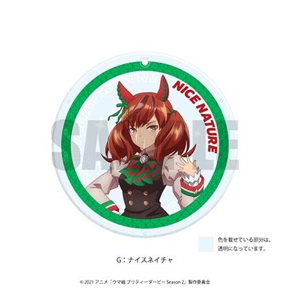 ウマ娘 プリティーダービー Season 2 ダイヤカットアクリルコースター G ナイスネイチャ【12月上旬発送予定】