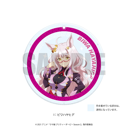 ウマ娘 プリティーダービー Season 2 ダイヤカットアクリルコースター I ビワハヤヒデ【12月上旬発送予定】