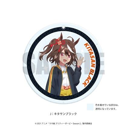ウマ娘 プリティーダービー Season 2 ダイヤカットアクリルコースター J キタサンブラック【12月上旬発送予定】