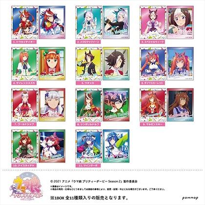 ウマ娘 フォト風メタルステッカーコレクションA 1BOX【12月上旬発送予定】