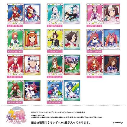 ウマ娘 フォト風メタルステッカーコレクションA 1pcs【12月上旬発送予定】