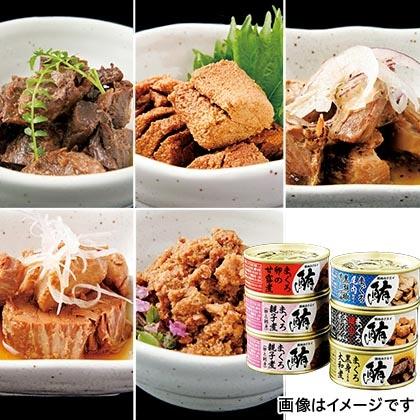 築地魚河岸 希缶(R)(まれかん)6缶入