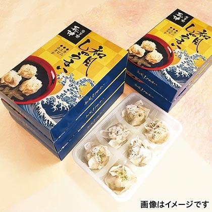 和風しゅうまい 5箱