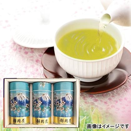 大地の詩静岡茶3本入
