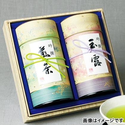 宇治田原のお茶詰合せ