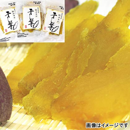 国産干し芋(10袋)