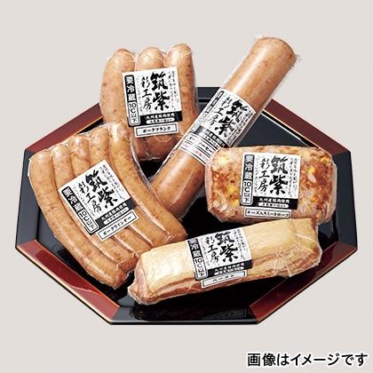 九州産豚肉使用 筑紫彩工房 B