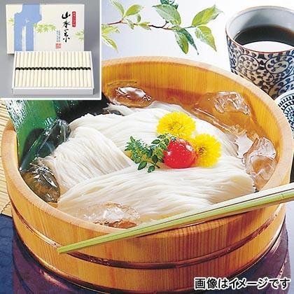 山水の糸 2kg