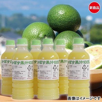 かぼす果汁100%