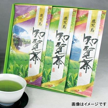 知覧茶 3袋