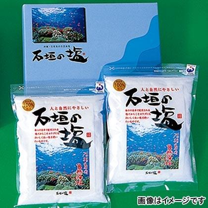 石垣の塩セット