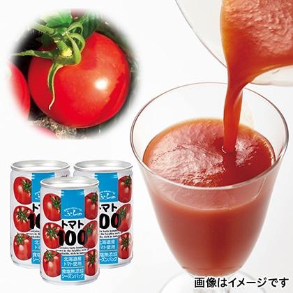 ふらのトマト100 食塩無添加