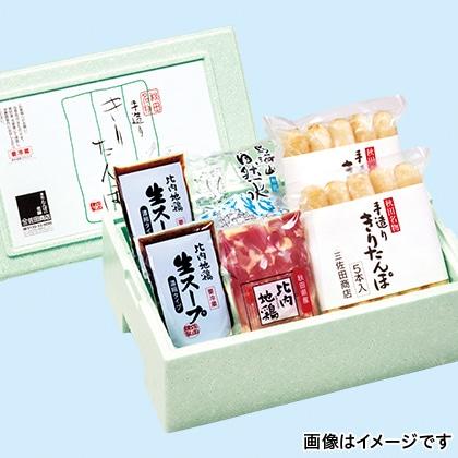 比内地鶏ときりたんぽ(10本)