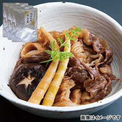 山形県産黒毛和牛すき煮 3袋