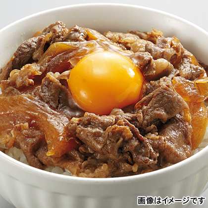 山形県産黒毛和牛 極旨牛すき丼の素 8袋