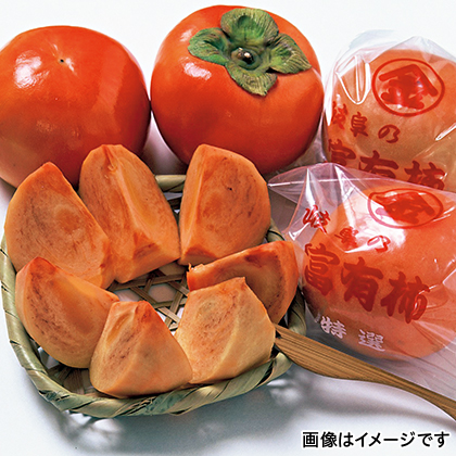 富有柿Lサイズ
