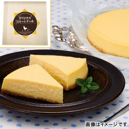 名古屋コーチン卵のクリームチーズケーキ