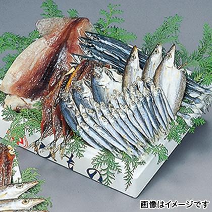 尾鷲の味ひもの 1.3kg