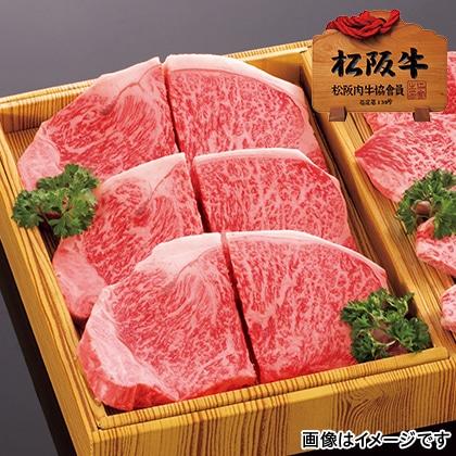 松阪牛 ロースステーキ用