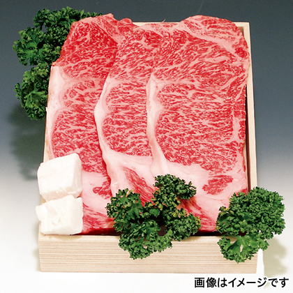 近江牛ロースステーキ用