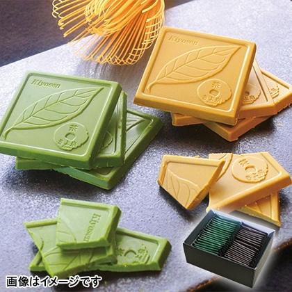 宇治のチョコレート 40枚入