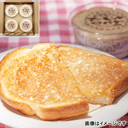 ムッシュ自家製アーモンドバター Aセット