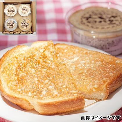 ムッシュ自家製アーモンドバター Bセット