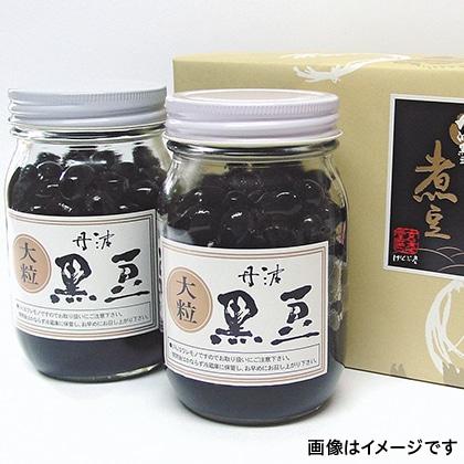大粒丹波黒煮豆2本