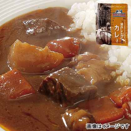 神戸レトロ物語カレー 5袋