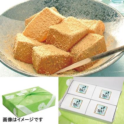 菓匠ふく味庵 昔わらび餅 8箱入