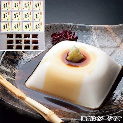 高野山特産 ごま豆腐