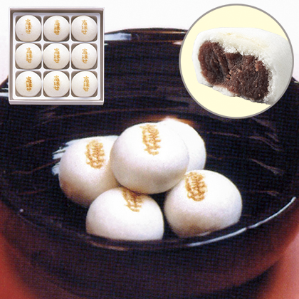 志ほせ饅頭 9個入