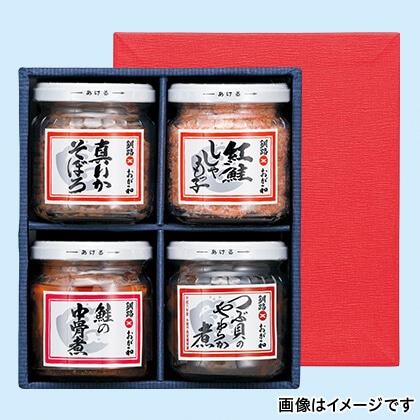 釧路川讃歌 四つの味