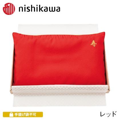 西川 お祝い枕 レッド 写真入りメッセージカード(有料)込【慶事用】